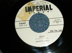 """画像1: ANNETTE BARD (CAROL CONNORS of TEDDY BEARS ) - A) ALIBI B) WHAT DIFFERENCE DOES IT MAKE (Ex++ Looks:Ex+++/Ex++ Looks:Ex+++)   / 1960 US AMERICA ORIGINAL """"WHITE LABEL PROMO"""" Used 7"""" Single"""