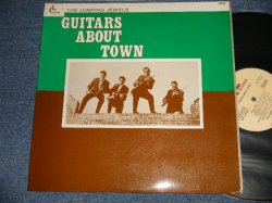 画像1: The JUMPING JEWELS - GUITARS ABOUT TOWN (Ex+++/MINT) /1980 BELGIUM ORIGINAL Used LP