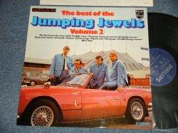 画像1: The JUMPING JEWELS - THE BEST OF The JUMPING JEWELS Volume 2 (MINT/MINT) /1972 NETHERLANDS (HOLLAND) ORIGINAL Used LP
