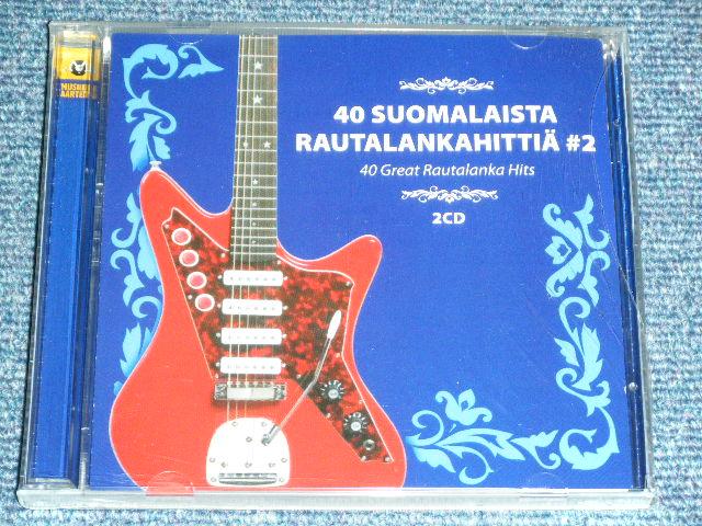 Rautalanka Musiikki